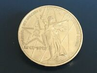 1 Ruble commemorative coin 1975 30th Anniversary of the End of World War II