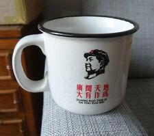 Mao Zedong China Mug collectible