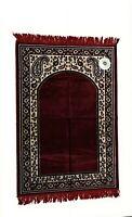 Compass Islamic Prayer Mat .jannamaz.musalla.High Quality.Saudi Arab)735 grm.xxl