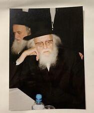 Rav Yosef Shalom Elyashiv Zt�l Posek Hador Gedolim Picture
