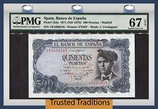 TT PK 153a 1971 SPAIN 500 PESETAS J.VERDAGUER PMG 67 EPQ SUPERB GEM UNCIRCULATED