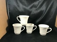 Set of 4 Vintage SYSCOWARE Restaurant Ware 9501-M White Coffee Cups