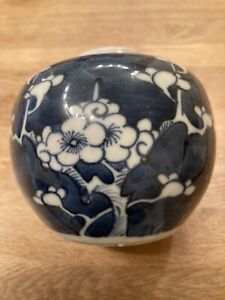 Unusual Blue And White Pot Or Vase