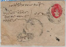 NEPAL - POSTAL STATIONERY COVER : Higgings & Gage # 3 + STAMPS