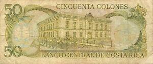 Costa Rica  50  Colones  29.7.1992  Series  E 8  Circulated Banknote Me15