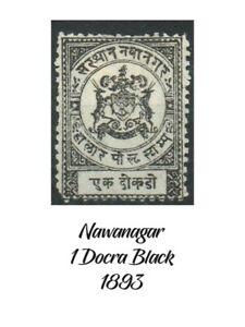 Nawanagar 1893 1 Docra Black - Native Paper - Perf