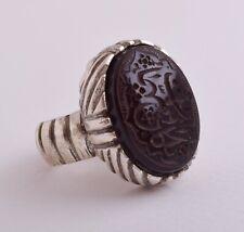 Islamic Silver Yemen agate hand engrave aqeeq akik Ring-يا كافي المهمات