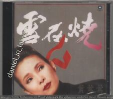 Tracy Huang 黃鶯鶯 : Burning Snow 雪在燒 (1987) CD TAIWAN 2012 REISSUE SEALED