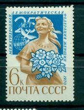 Russie - USSR 1970 - Michel n. 3799 - Fédération internationale des femmes démoc