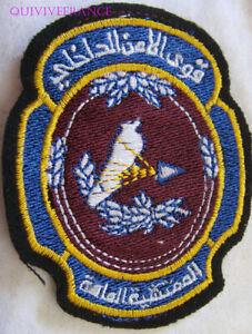 IN15654 - Patch Ispezione Générale Da La Polizia - Libano