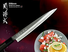 KAI Japanese Sashimi Knife Fillet Slicer 208mm Yanagiba Cutlery Single Bevel