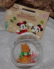 Disney Store Winnie The Pooh Open Globe bauble Christmas tree decoration piglet