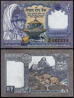 NEPAL 1 RUPEE (P37) N. D. (1991) UNC