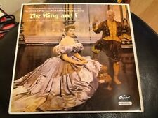 THE KING AND I . Film soundtrack VINYL E.P . Starring DEBERAH KERR , YUL BRYNNER