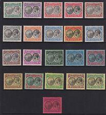 DOMINICA 1923-33 SG 71-91 MNH Cat £375