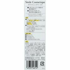 LION Smile Cosmetique Tooth Whitening Paste 85ml From Japan