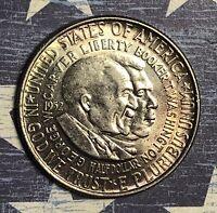 1952 WASHINGTON CARVER SILVER HALF DOLLAR COMMEMORATIVE COLLECTOR COIN.
