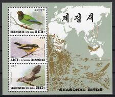 KOREA 1996 SEASONAL BIRDS VOGEL AVES OISEAUX FAUNA BLOCK STAMPS MNH