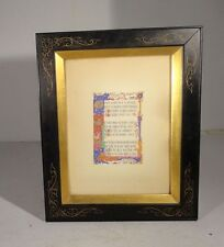 Antique Illuminated Manuscript Poem R.E. Moore Painted GIlt Book Page