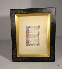 Antique Illuminated Manuscript Poem R.E. Moore Painted GIlt Book Page