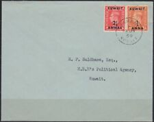 1952 Kuwait Local Cover to H.B.M's Political Agency, rare local usage [bl0283]