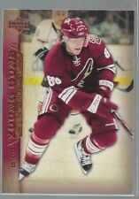 2007-08 Upper Deck Young Gun Peter Mueller RC YG