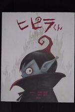 Japan Picture book: Hipira-kun / Hipira: The Little Vampire (Katsuhiro Otomo)