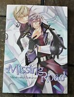 Missing Road by Shushushu Sakurai | English Yaoi Manga | DramaQueen 2010