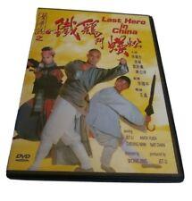 Last Hero in China (Dvd English subtitle) Jet Li