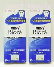 BIORE Nose Cleaning Strips Pore Packs Men 20 pcs