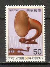 Japan - 1977 50 years amateur radio - Mi. 1336 MNH