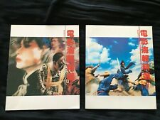 2 Hong Kong Film Postcard Books