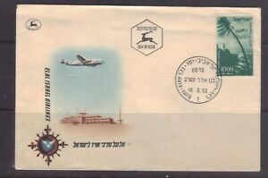 stamps    cover  Israel