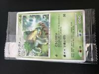 PJ781 JAPANESE POKEMON CARD PROMO GROTLE 034//DP-P MEIJI MINT