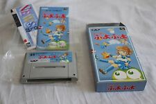 Super Puyo Puyo (Japanese Super Famicom Import! Nintendo SNES, Banpresto 1993!)