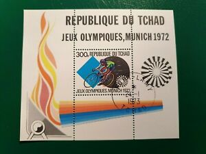 Chad - Olympic Games - Munich, Germany 1972 Souvenir stamp Sheet  MN
