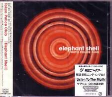 TOKYO POLICE CLUB Elephant JAPAN 2 CD ACOUSTIC & VIDEO