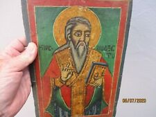 An Antique Christian Hand Painted Greek? Icon 18/19th Century?
