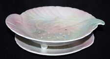 SylvaC - Lustre Feather Cress Dish and Tray, No. 3507 - Vintage