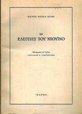 Rilke, Duineser Elegien, Ausgabe Griechisch a Besitz Marie Thurn Taxis-Hohenlohe