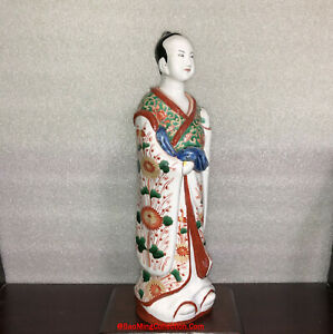 Japanese Meiji Kutani Imari Kakiemon Style Porcelain Statue Figure of Beauty 2