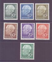 Bund 1956 - Heuss II - MiNr. 259/265 postfrisch** - Michel 40,00 € (797)