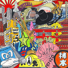 Limited Edition Art Print on Canvas 'TOKYO' Artist signed & numbered picture