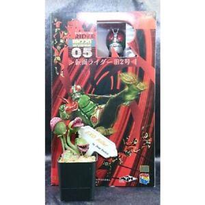 New Authentic Kamen Masked Rider V2 RAH220 No. 05 Real Action Heroes Medicom