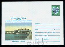 1996 Constanta Harbor,Anghel Saligny Granary Silo,Lighthouse,Romania,PS cover
