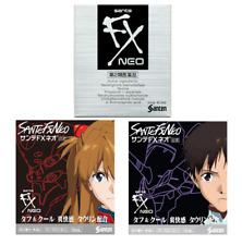 SANTE FX NEO - Japanese Eye Drops 12ml