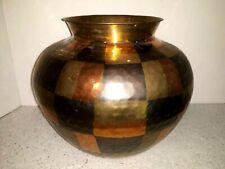 "Shabby Multi Color Checkered Brass Vase Planter Flower Pot Table Patio Decor 9"""