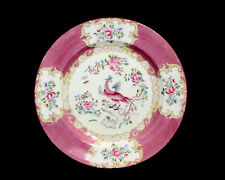 """MINTONS England Pink Cockatrice Dinner Plate 10.5"""""""