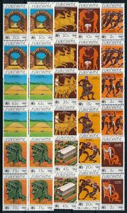 [P15223] Suriname 1984 : Olympics - 4x Good Set Very Fine MNH Stamps in Blocks