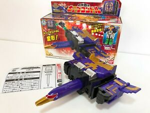 DHL First Ship Power Rangers Zyuohger Zyuoh Cube 0 DX Cube Condor Bandai BOX F/S